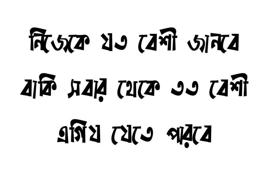 Asiatic Bangla Font download