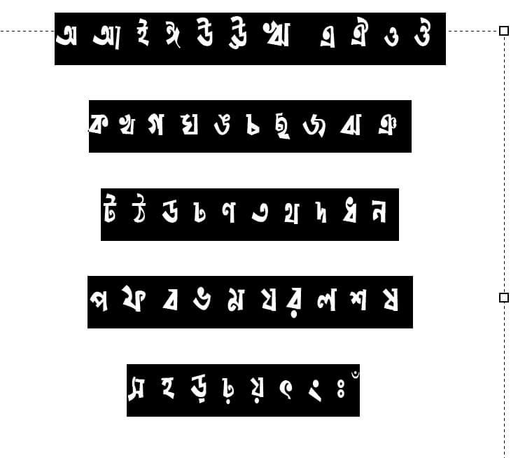 asiatic bangla font
