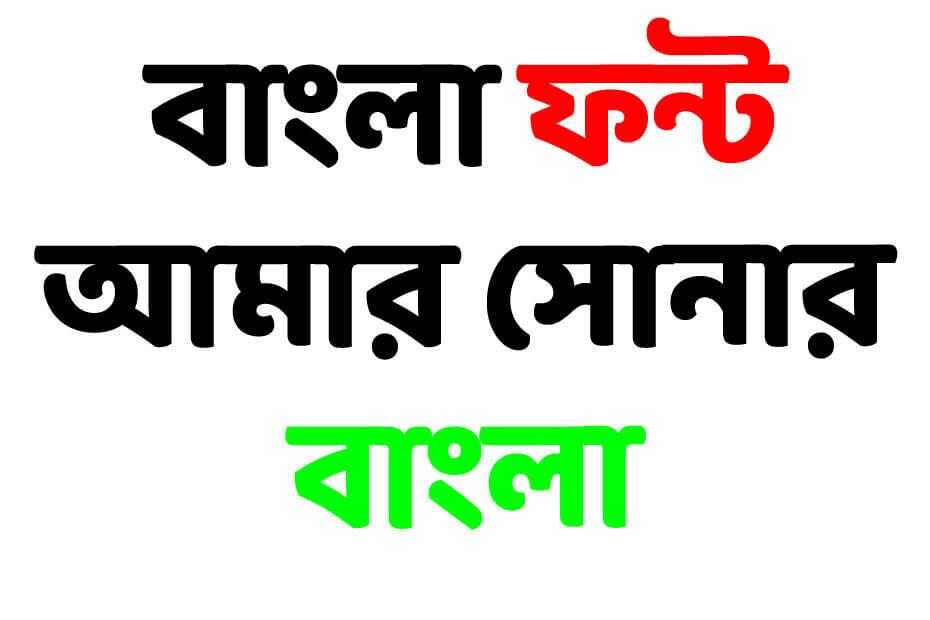 Baloo Da font download