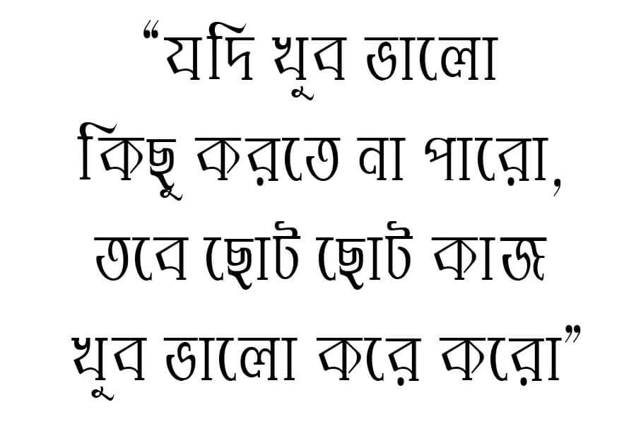 BhairabMJ font download