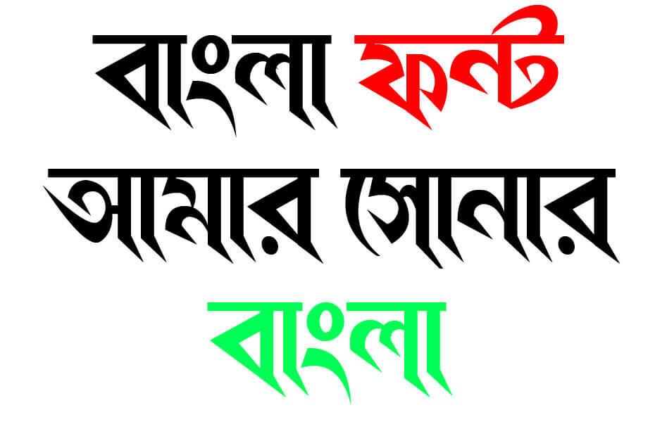 Bishakha font download