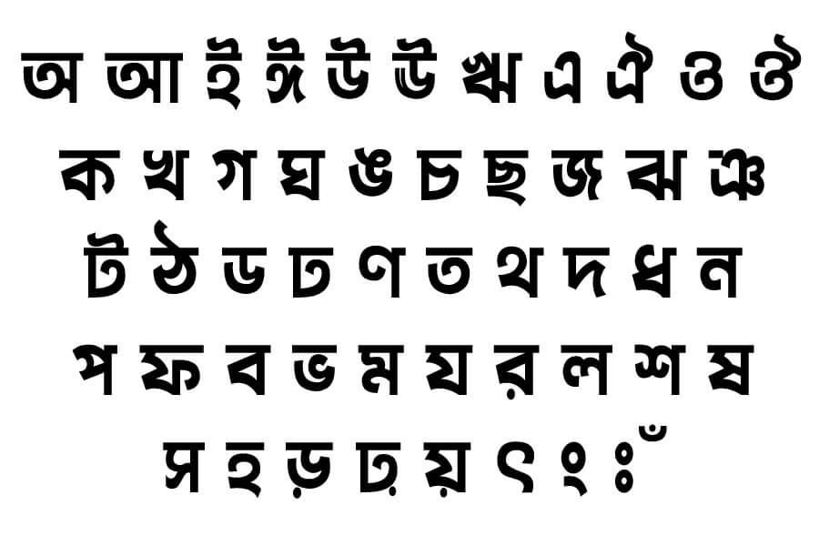 Bitopi font download