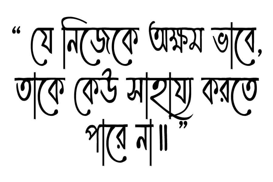 Bokul font download