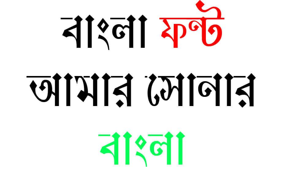 BongshaiMJ font download