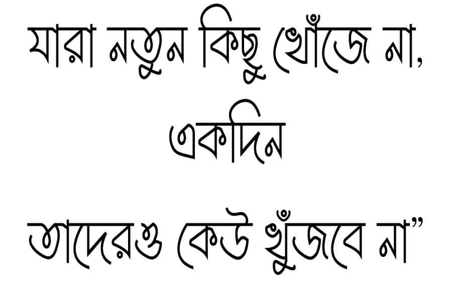 Bornoporichay font Download