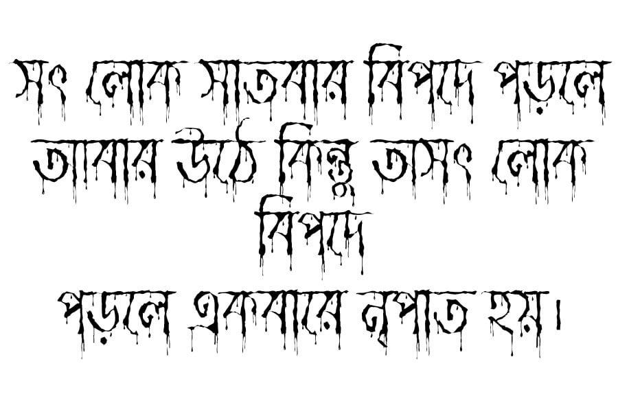 Charu Chandan Blood Drip Font Download
