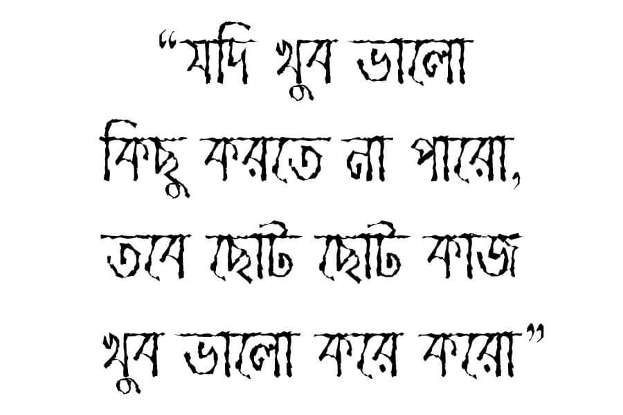 Charu Chandan Hard Stroke font download