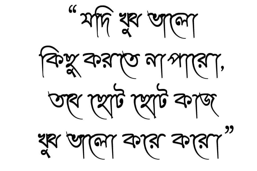 ChitraMJ font download