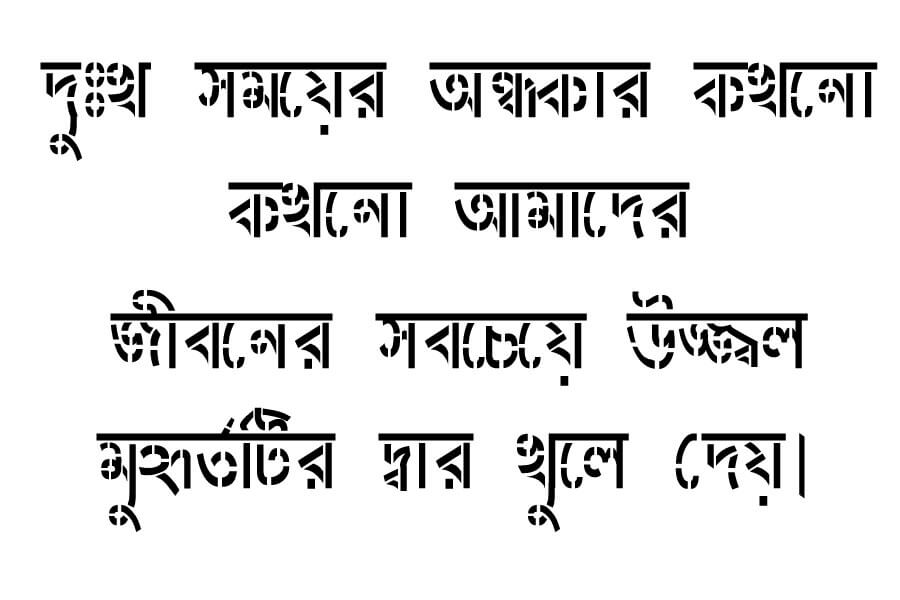 Deoal Likhon(BNU_Elango) font download