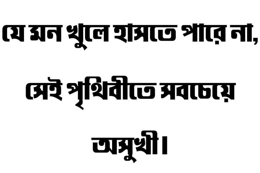 Dipangkar font download