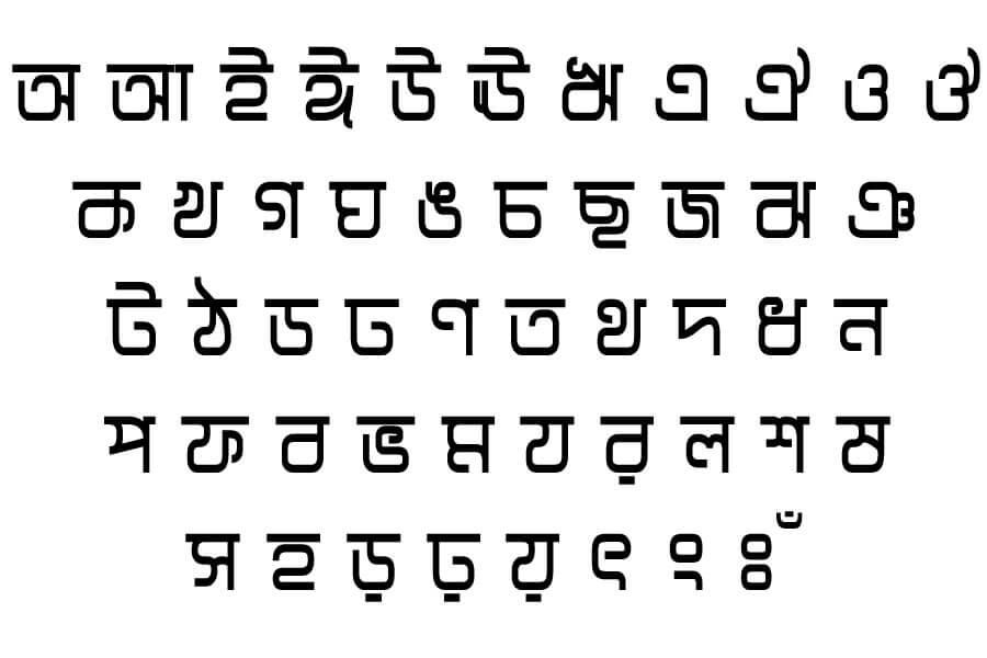 DiproAD font download