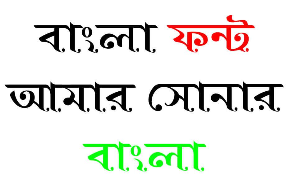 Ekushey Buriganga font download