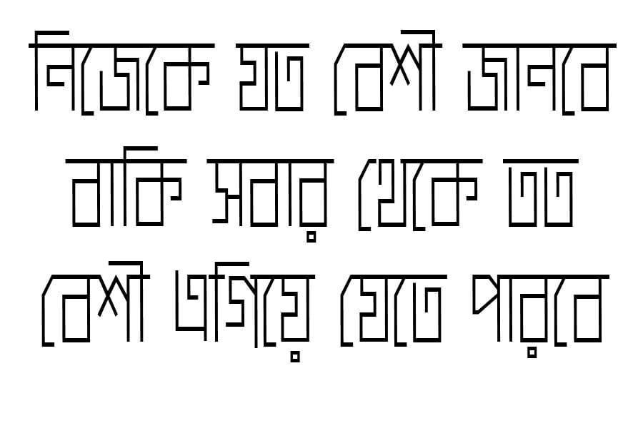 Ekushey Kolom font download