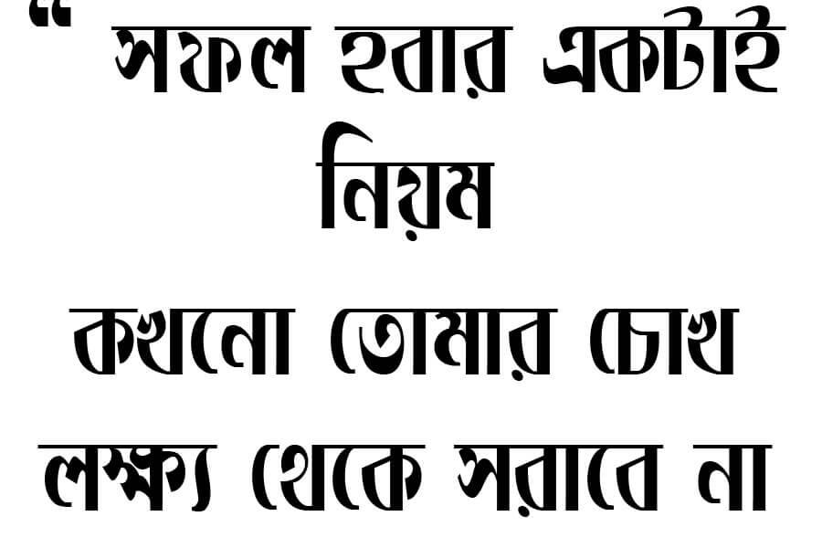 Ekushey Lekhani font download