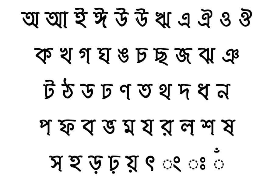 Ekushey Mohua font download