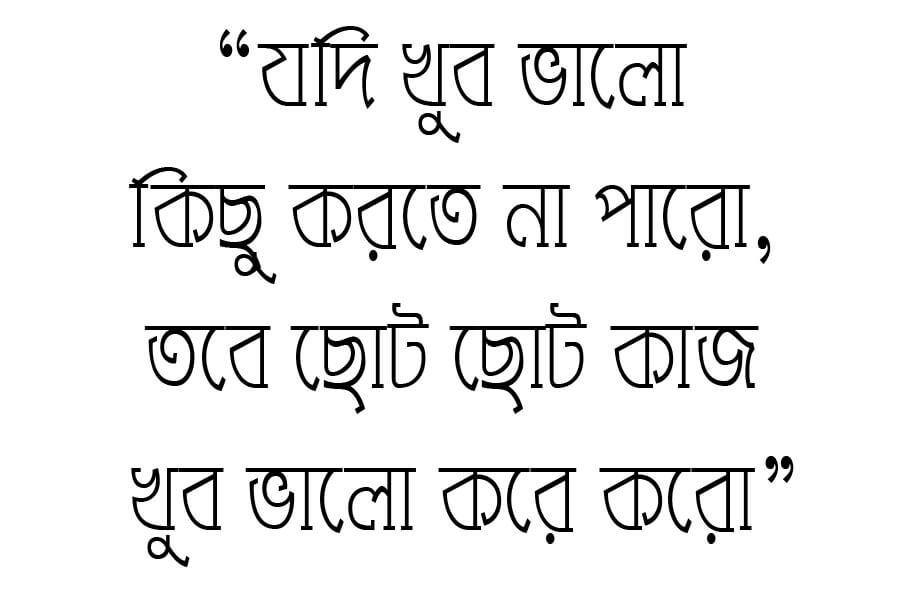 GangaMJ font download