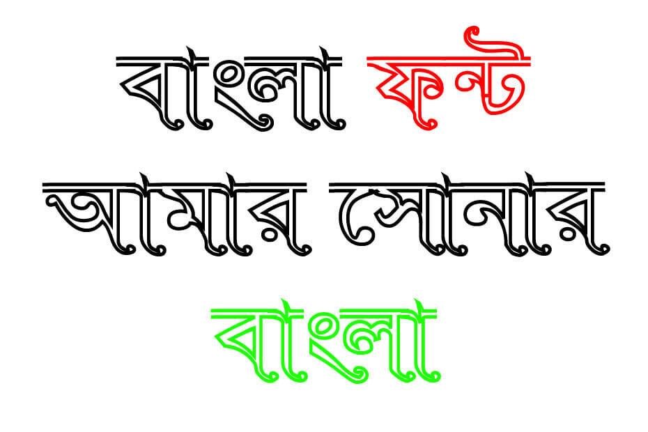 Godhuli font