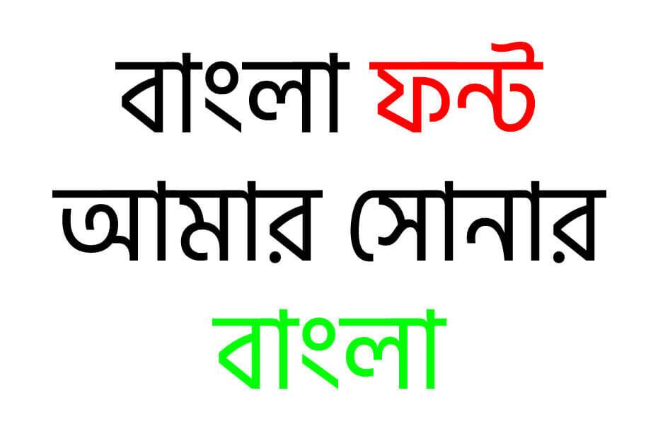 Hind Siliguri font download