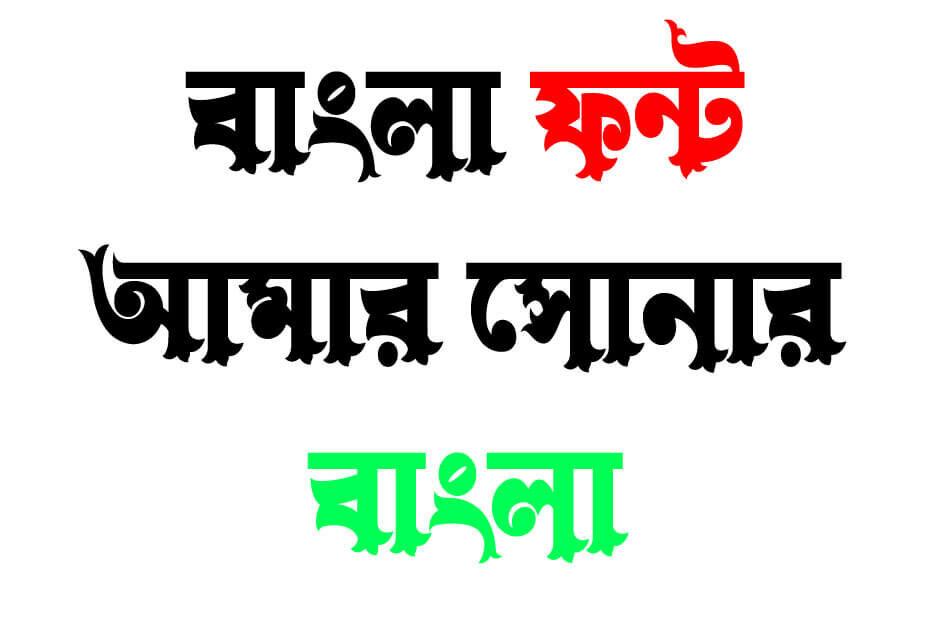 Hoimanti font download