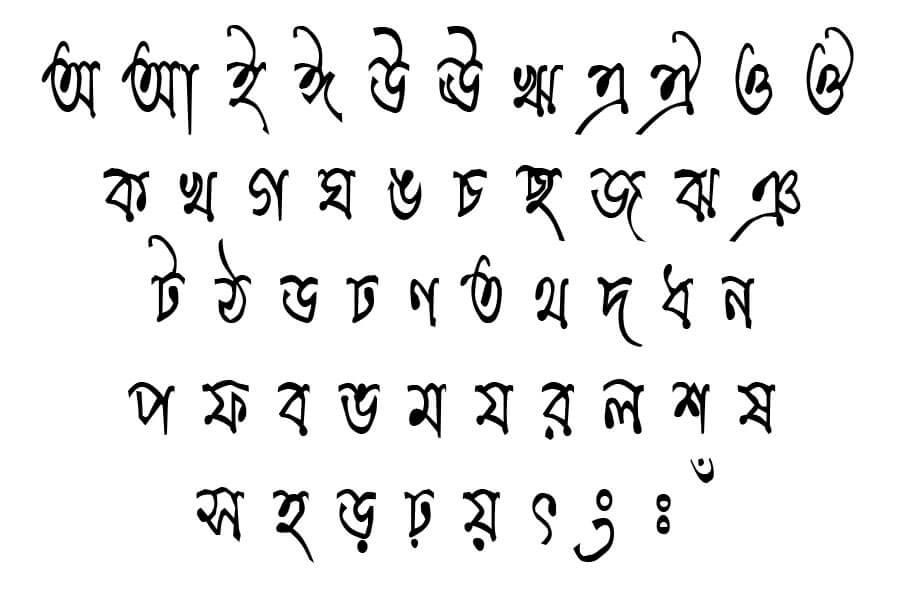 Kumarkhali font Download