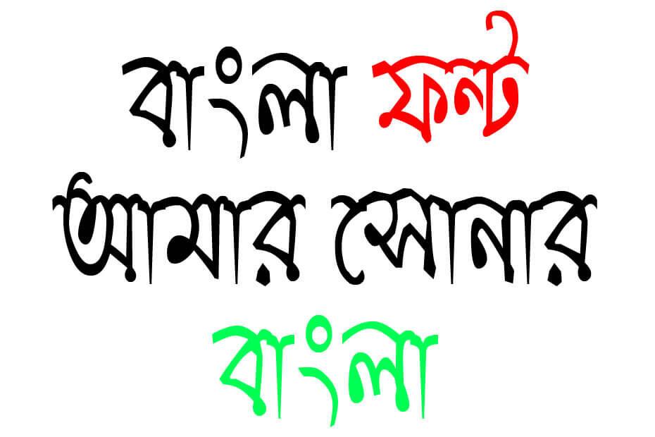 KumarkhaliMJ font download