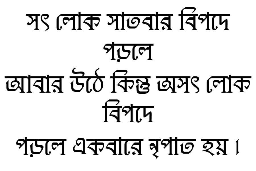KushiaraMJ font download