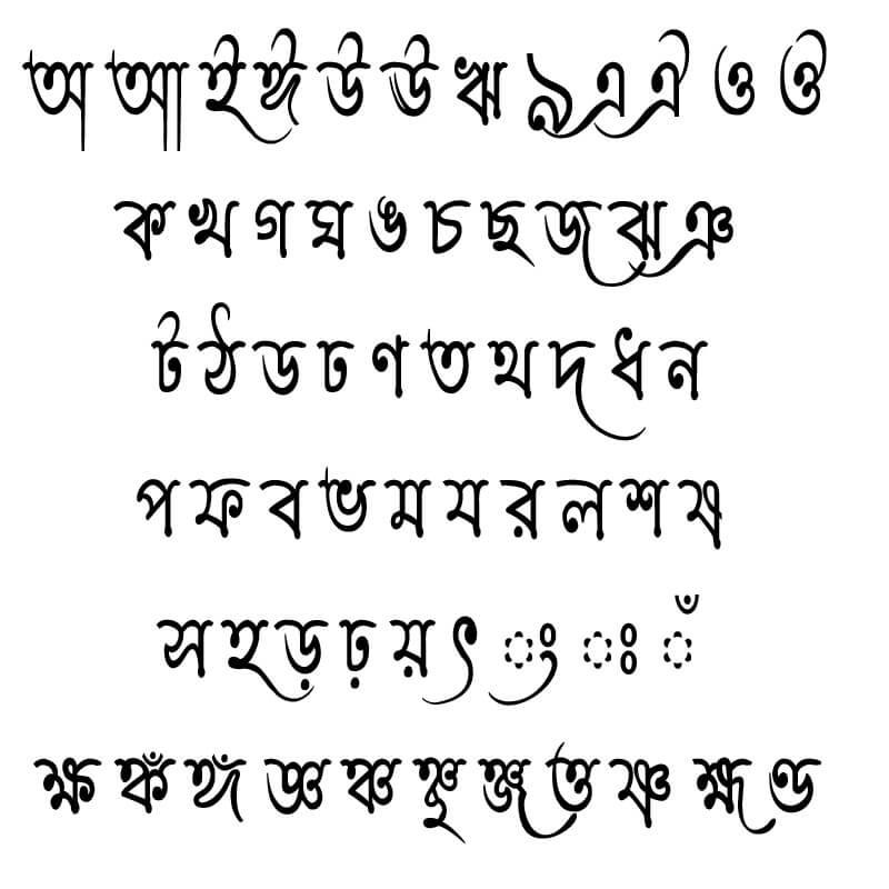 Lipishree Unicode font download