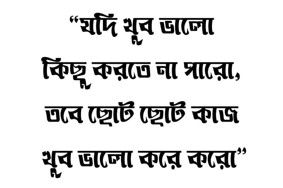 Lotika font download