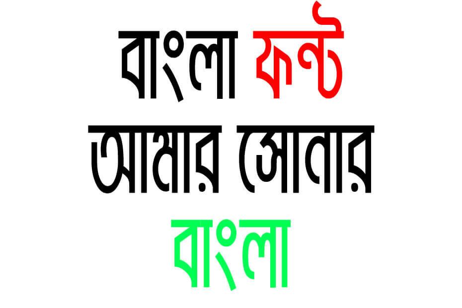 Madhukori font download