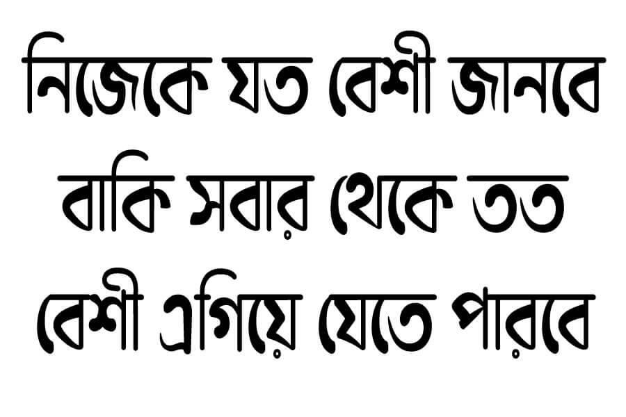 Mashrafe Bangla Font