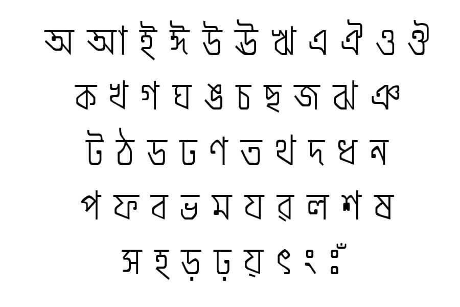 ModhumatiMJ font download