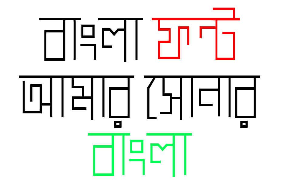 MogrhaMJ Font