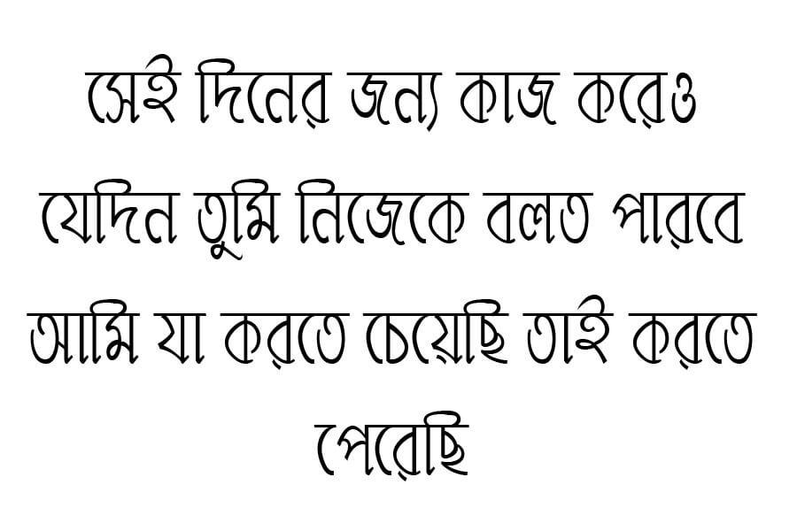 MohanondaMJ font download