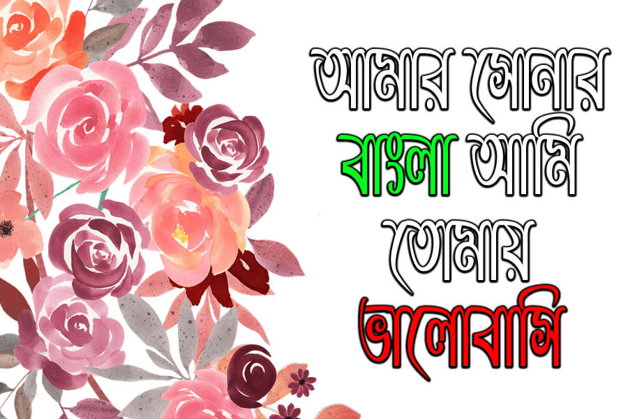 Mohinee font download