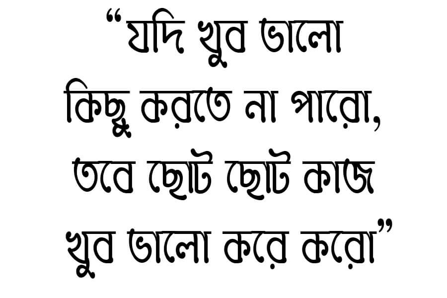 Nondon font download