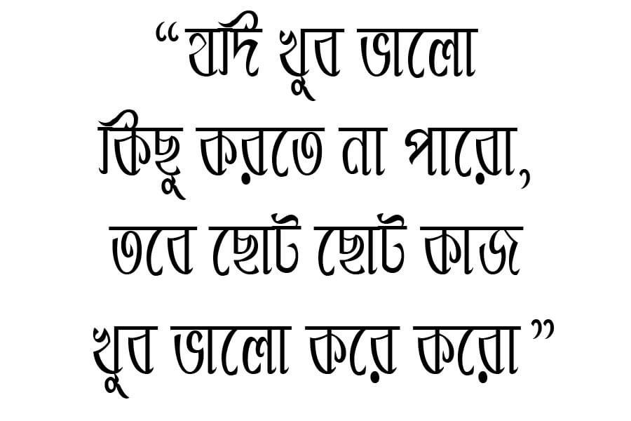 PadmaMJ font download