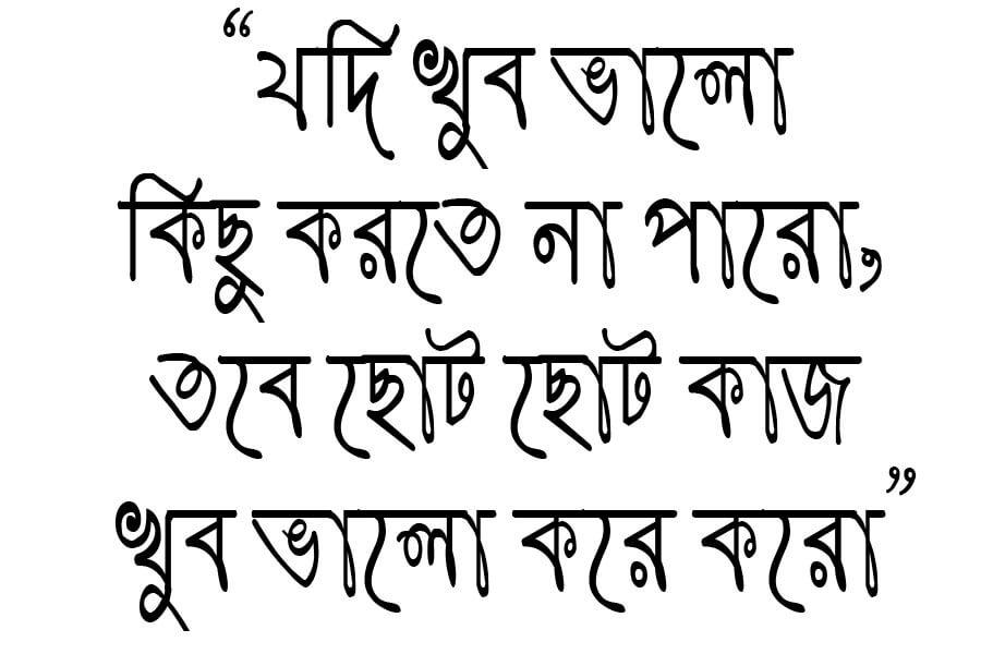 Pandulipi font download