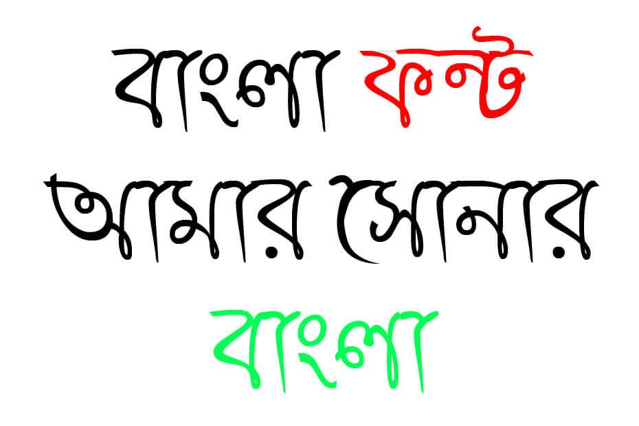 RupshaMJ font download