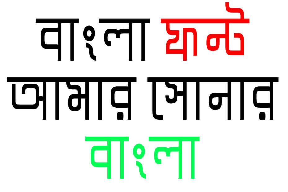Tix Pix Font