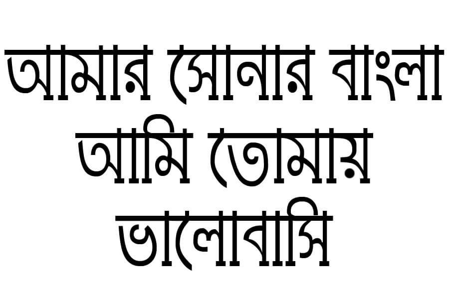 TuragSushreeMJ font download
