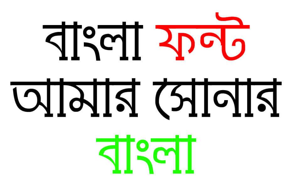 TuragSushreeMJ font
