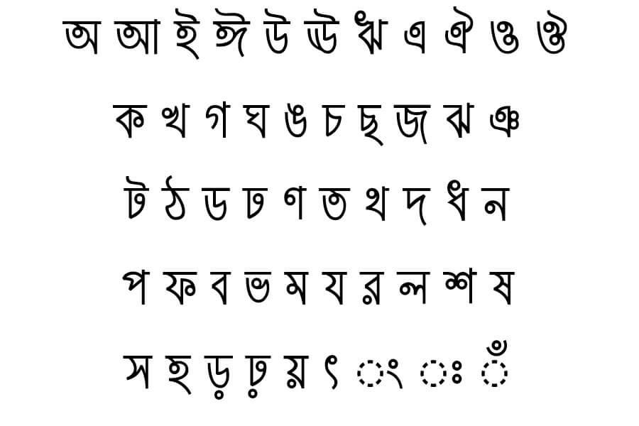 Ekushey Saraswatii font download