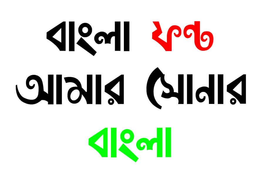 matrahin font