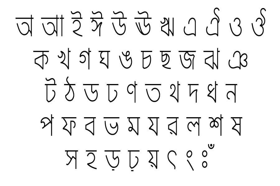 Kolomi font download