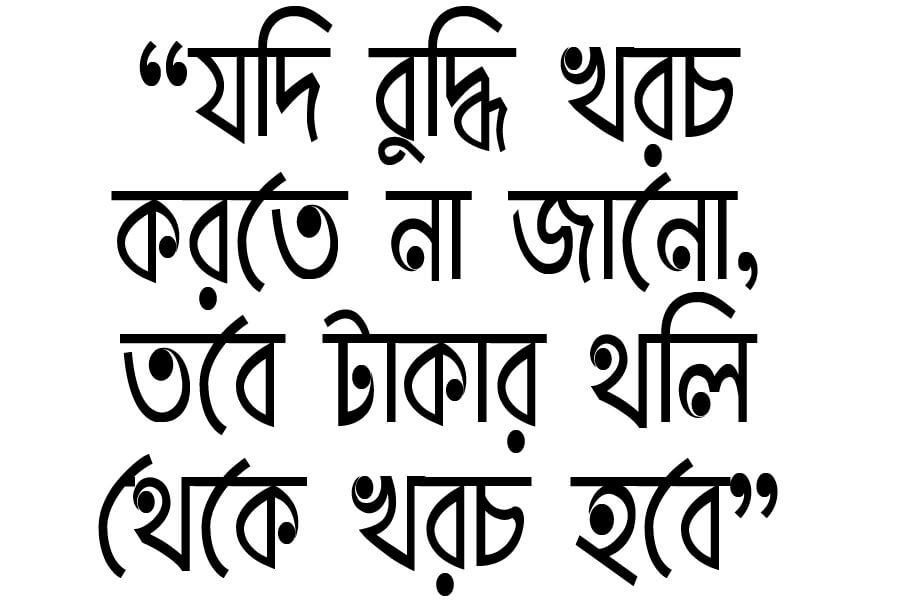 Paapri font Download