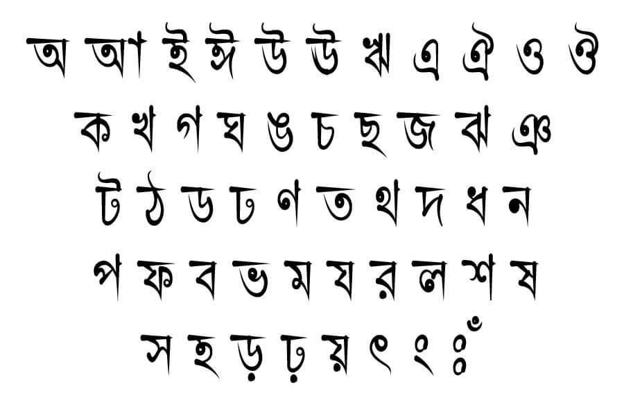 Ruma font download